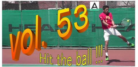 DVD  実践マガジンvol.53    しっかりボールをひっぱたくと、あなたの意思がキッチリ伝わる