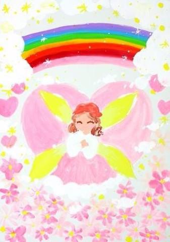 愛の妖精 (原画)