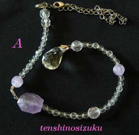 ☆天然石のサンキャッチャー(室内用)☆
