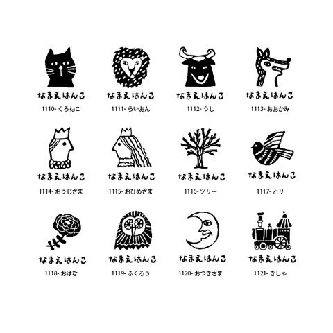 name stamp/コチカ