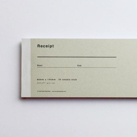 シンプルな領収証