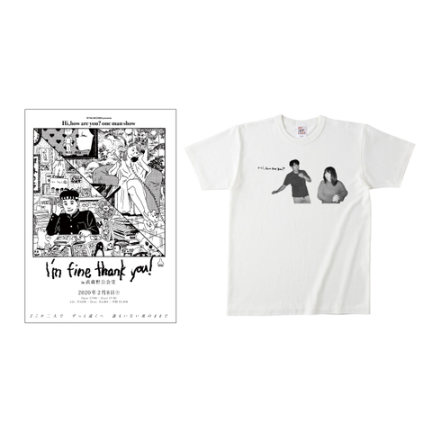 "Hi,how are you? one man show""I'm fine thank you!"" in武蔵野公会堂 DVD Tシャツ付きセット"