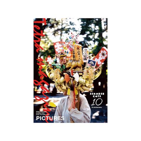 "TETRA MAGAZINE Vol.03 ""PICTURES""Issue"
