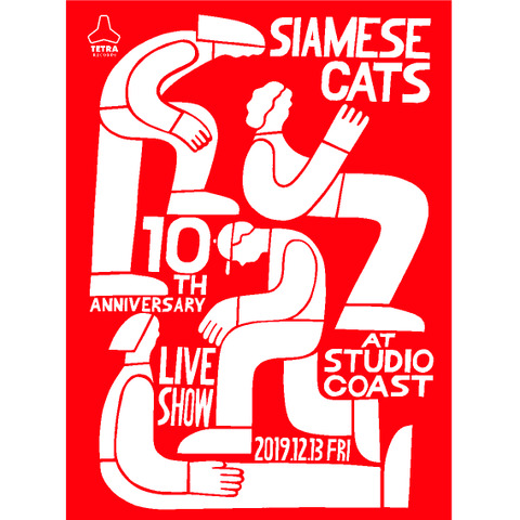 SIAMES CATS 10TH ANNIVERSARY LIVE SHOW AT STUDIO COAST DVD