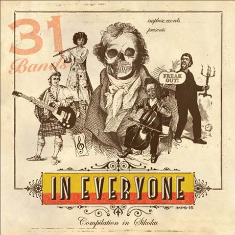 V.A./IN EVERY ONE(IMPULSE REC)