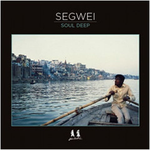 SEGWEI / SOUL DEEP