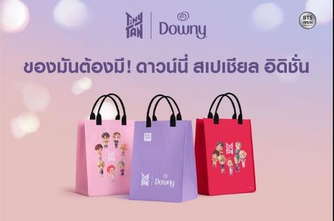 非売品 BTS TinyTAN  Downy Thailandコラボバッグ レッド《eパケット込み》