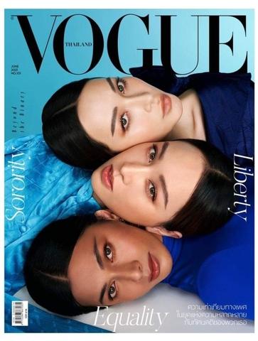 Vogue Thailand 6月号(Win掲載)《eパケット送料込》
