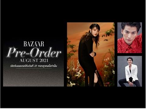 Harper's BAZAAR Thailand August 2021  《eパケット代込み》