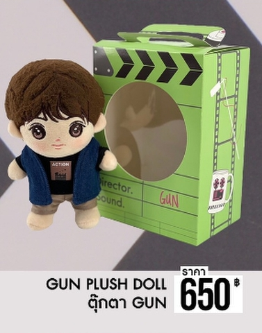 Gun Plush Doll《eパケット代込み》