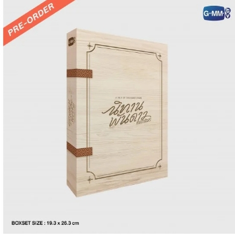 DVD BOXSET 1000STARS《eパケット込み》
