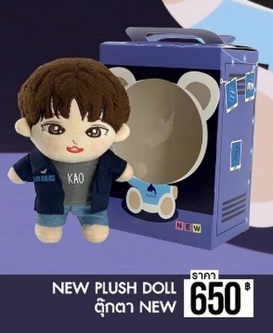 New Plush Doll《eパケット代込み》