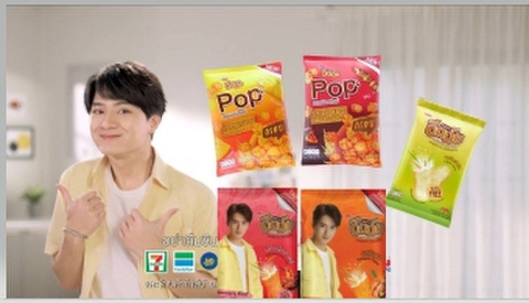 Shinmai Pop他 (5種) Krist宣伝《eパケット込み》