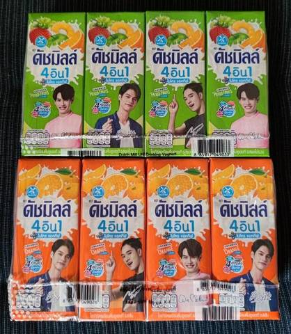 Dutch Mill 2パック8本セット(F4 Thailand)《eパケット送料込》