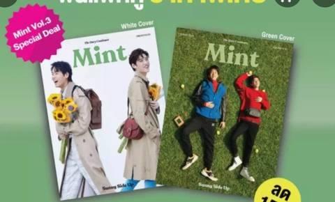 BILLKIN PP 表紙 Mint Magaine Thailand vol.3《eパケット送料込》