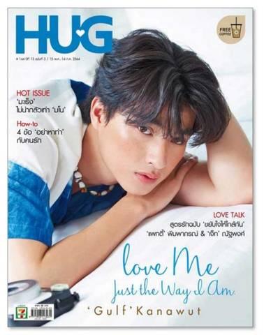 Hug magazine 144 Gulf《eパケット送料込》