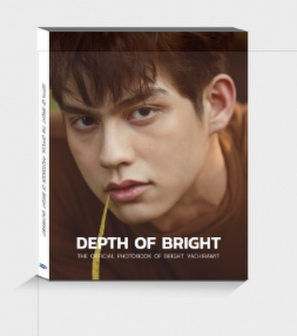 DEPTH OF BRIGHT | BRIGHT VACHIRAWIT写真集《eパケット込み》