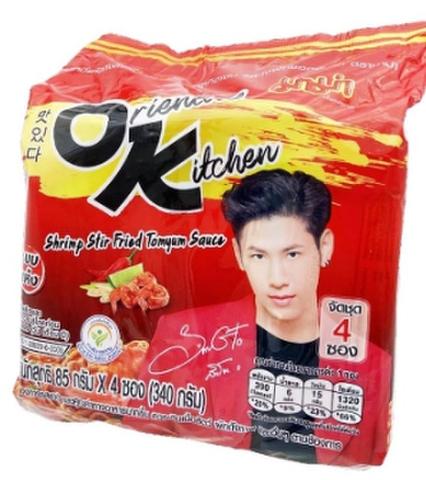 即席麺 Mama OK Singto 4袋セット 《eパケット込み》