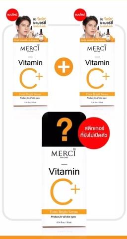 新パッケージ MERCI VITAMIN C Extra Bright Serum 3本セット《eパケット代金込み》