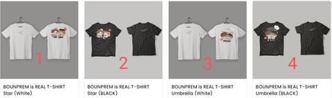 Tシャツ BounPrem is Real 公式グッズ《eパケット込み》