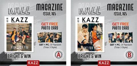 《送料込》タイ雑誌 KAZZ vol.165 BRIGHT-WIN