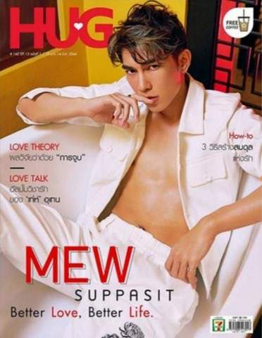Hug magazine× Mew Suppasit《eパケット送料込》