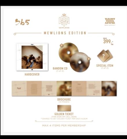 Mew Suppasit 1st Album: 365 (Mewlions Limited Edition) 通常版《eパケット送料込》