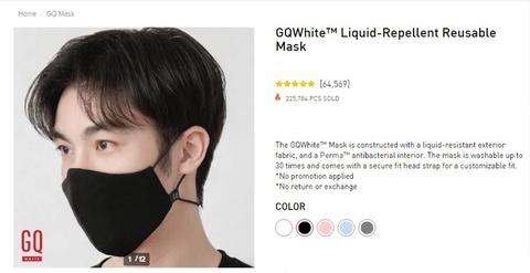《国際郵便送料込》GQWhite™ 多機能マスク