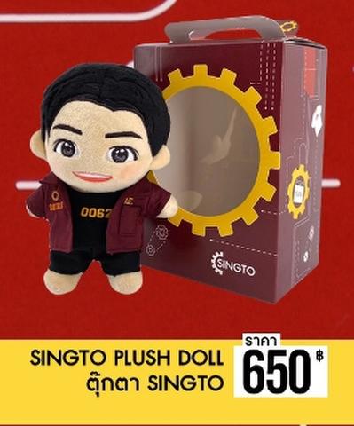 Singto Plush Doll《eパケット代込み》