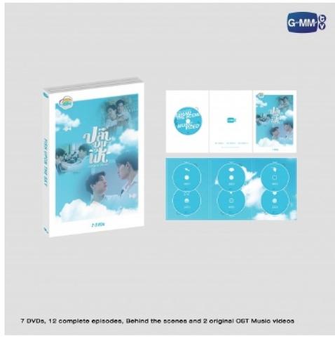 DVD BOXSET FISH UPON THE SKY《eパケット代込み》