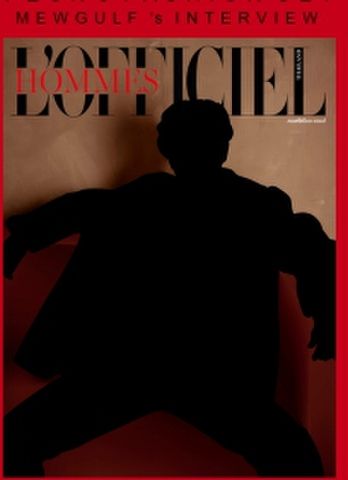 《書留送料込》L'Officiel Hommes Thailand10月号(Peck表紙、MewGulf掲載)