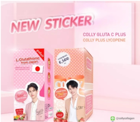 Colly Gluta C Plus by Colly + Colly Plus Lycopene 6,500 mg Bright Win 宣伝商品《eパケット込み》