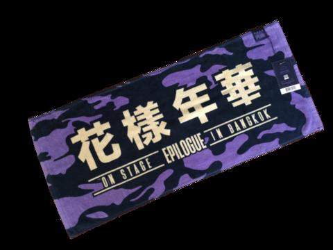 2016 BTS 防弾少年団 バンタン 花様年華 EPILOGUE バンコク 公式タオル《eパケット込み》