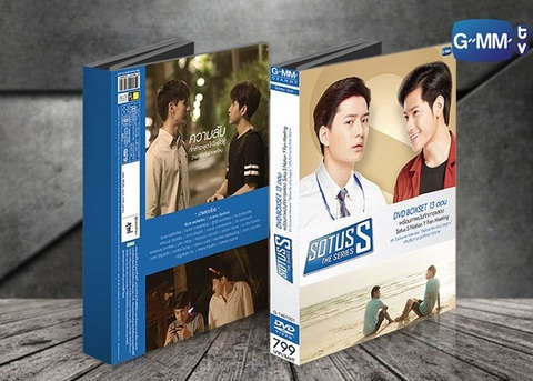 《送料込》DVD Boxset SOTUS S The Series