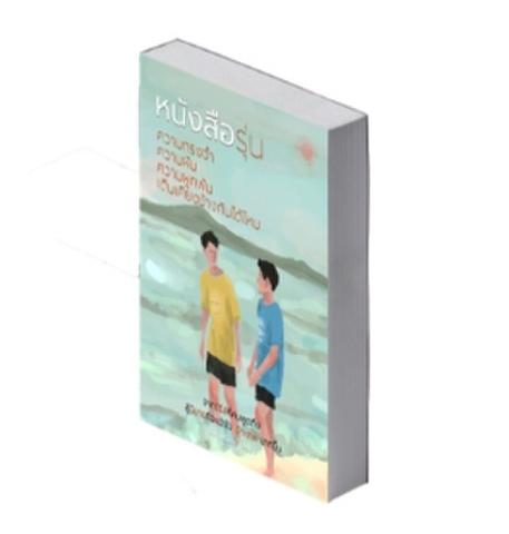 The Yearbook小説 ポストカード+直筆サイン付《eパケット込み》