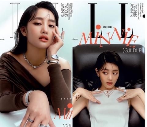 ELLE Thailand 9月号 2021 Minnie (G)I-DLE 《eパケット代込み》