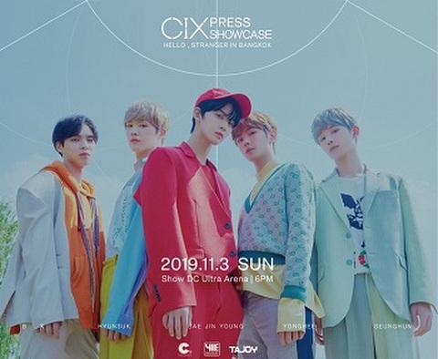 【3枚パック】CIX タイ・バンコクサイン会応募CD