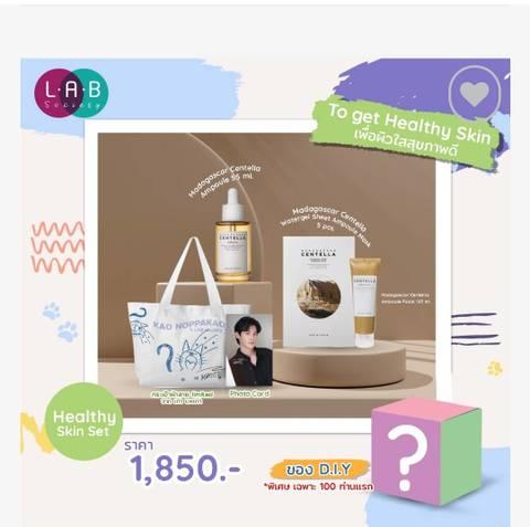 Healthy Skin Set KAO宣伝商品《eパケット送料込》