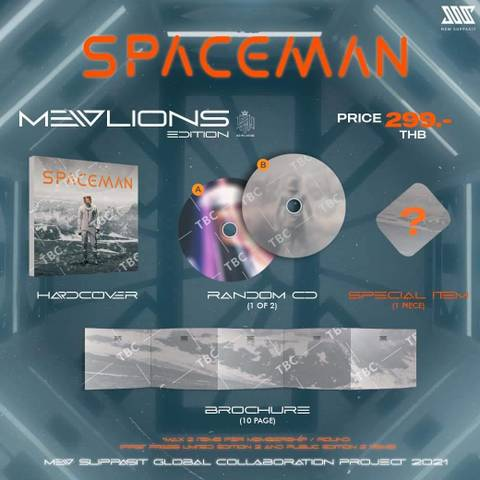 Mew Suppasit: SpaceMan (Mewlions Limited Edition) First press《eパケット送料込》