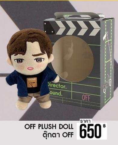 Off Plush Doll《eパケット代込み》