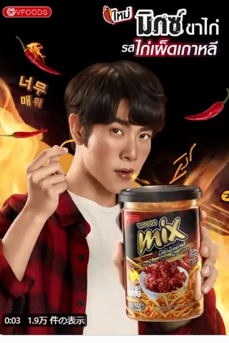 MIX宣伝商品MIX3点セット《eパケット送料込》