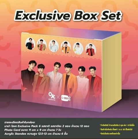 MAMA OK Exclusive Box Set 《EMS送料込み》