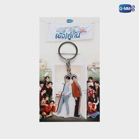 《国際書留送料込み》BrightWin Still 2gether Key Chain