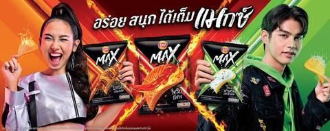 Bright 宣伝 Lay Max 3種《eパケット込み》