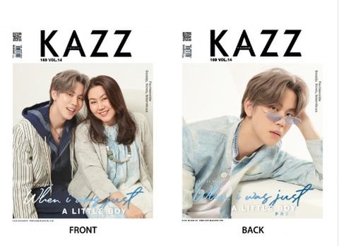 《書留送料込》タイ雑誌 KAZZ 169号 PREM