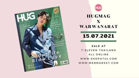 Hug magazine War Wanarat《eパケット込み》