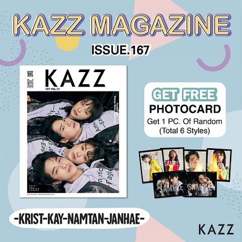 《送料込》タイ雑誌 KAZZ vol.167 Krist-Kay-Namtan-Janhae