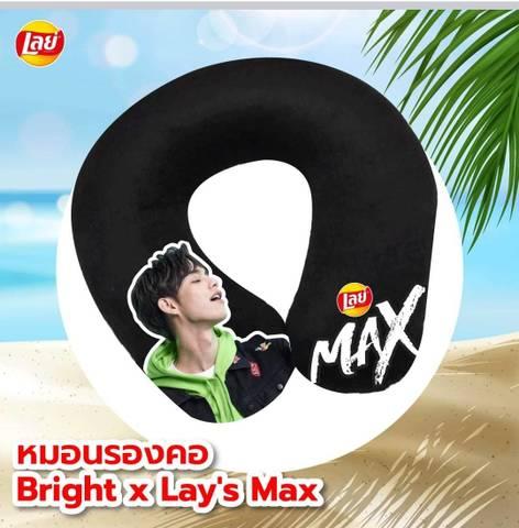 Lay Max Bright ネックピロー Lay3袋セット《eパケット送料込み》