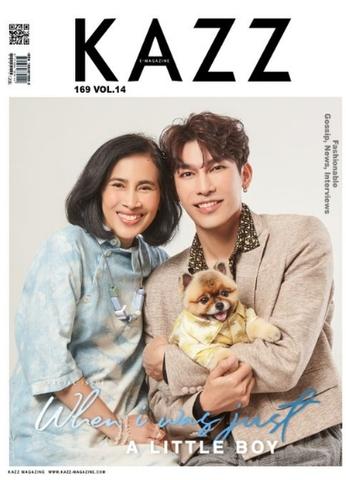 タイ雑誌 KAZZ 169号 Mew《eパケット送料込》