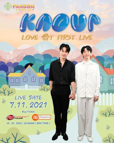 《VIP FAN》Fandom X-clusive Live: KaoUp Love at First Live!(オンラインファンミーティングチケット)
